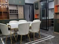 出售欧堡利亚北辰3室2厅1卫107平米97.8万住宅