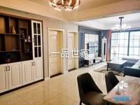 出售西湖一品3室2厅1卫120平米105.8万住宅