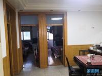出售东大院3室1厅1卫84平米96.8万住宅