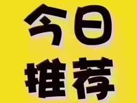 出售凤鸣半岛3室2厅1卫103平米70.8万住宅