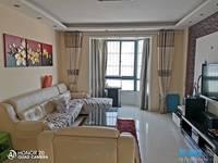 急售华德名人苑3室2厅1卫136平米89.8万住宅
