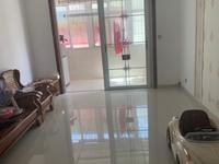 出租丰园苑2室2厅1卫90平米1450元/月住宅
