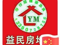 出售仁和家园 和园3室2厅2卫124平米61.82万住宅