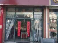出售丰园苑港城路上,上下两层150平米,113万商铺。价位可谈。