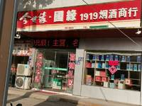 出售陈涛路口二间门面房78平米129.6万商铺