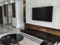 出售欧堡利亚 悦府3室2厅1卫105平米118.8万住宅