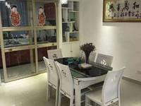 出售华德名人苑3室2厅2卫130.5平米103.8万住宅