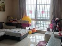 出售城市港湾2室2厅1卫106平米90万住宅