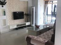 出租翰林苑3室2厅1卫134平米1850元/月住宅