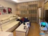 出售世锦花园3室2厅1卫104平米78万住宅