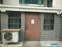 出售凤鸣半岛1室1厅1卫38平米18万住宅