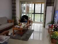 出租水韵新城3室2厅1卫140平米2000元/月住宅