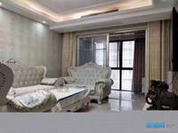出售万锦豪庭3室2厅2卫134平米119.8万住宅