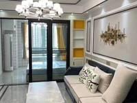 出售万锦豪庭3室2厅1卫90平米82.8万住宅