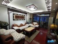 出售碧水绿都4室2厅2卫148.6平米118.8万住宅
