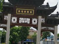 出售昌兴壹城40平米200万商铺