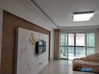 出租江南新城华苑3室2厅1卫110平米面议住宅