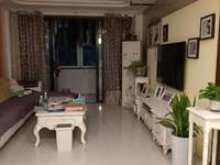 出租碧水绿都精装修2楼3室2厅1卫120平米1666元/月住宅