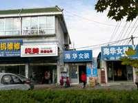出租新滨中旁阜东北路110平米2100元/月商铺