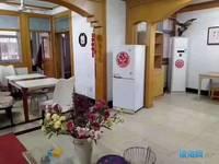 出售教师新村2室2厅1卫86.8平米68.8万住宅