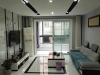 出售学府壹号4室2厅1卫118平米99.8万住宅