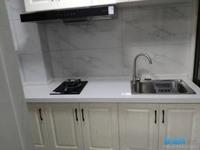 出租博士苑3室2厅1卫100平米2100元/月住宅