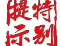 出租新时代12.8平米1000元/月商铺