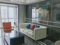 出售欧堡利亚 悦府湖景房,暑假特价3室2厅1卫105平米98.8万住宅