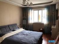 出售港利上城国际3室2厅1卫100平米95.8万住宅