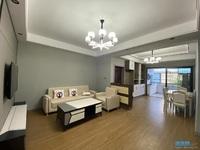 滨海老三实小学区房,小孩上学的首选,110平米,全新精装