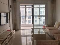 出售水韵新城3室2厅1卫118平米132万住宅