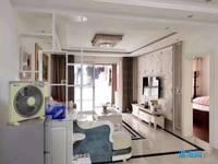 出售博士苑3室2厅1卫117平米住宅