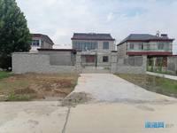 出售其他小区5室2厅2卫280平米面议住宅