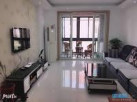 出售绿都佳苑2室2厅1卫88平米106万住宅