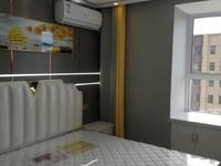 欧堡利亚 悦府 房东急售 精装3房 小区环境优美 绿化覆盖率高 101.8万