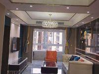 出售华芳国际花园3室2厅2卫125平米面议住宅