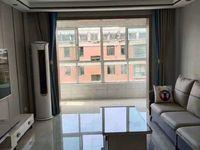 出售仁和家园 和园2室1厅1卫88平米61.8万住宅