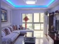 出售绿都佳苑3室2厅1卫125平米139.8万住宅