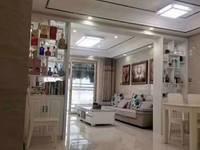 出售水韵新城3室2厅1卫130.5平米114.8万住宅