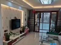 出售锦峰苑3室2厅1卫128.6平米96.8万住宅
