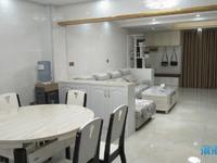 出售八滩新城3室1厅1卫138平米55万住宅