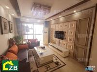 急售 景玉兰庭128平 精装三房 采光好 性价比高 拐包入住 可随时看房