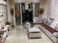 出售万锦豪庭3室1厅1卫120平米108.8万住宅