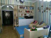 出租绿都佳苑1室1厅1卫45平米1500元/月住宅