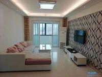 出租景湖理想城3室2厅1卫105平米150元/月住宅