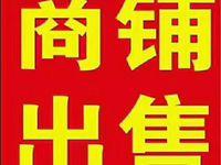 出售碧水绿都北门门市64平米现出租中,年租金2.1万一年,现在一口价68万