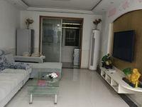 出租幸福小区精装修1楼3室2厅1卫120平米1300元/月住宅