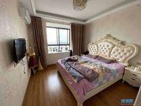 出售欧堡利亚 臻园3室2厅1卫110平米119.8万住宅