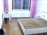 出租幸福小区精装修多3楼3室2厅1卫125平米1500元/月住宅