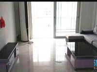 出租安居馨苑精装修多层5楼3室2厅1卫110平米1600元/月住宅